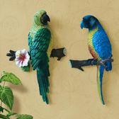 家居壁飾創意立體鸚鵡牆上裝飾品動物掛件客廳玄關過道牆上壁掛飾    WD聖誕節快樂購