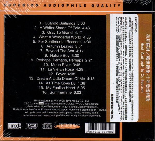 【停看聽音響唱片】【XRCD】荷莉羅琳:曠世爵倫-十年發燒精選