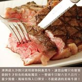 【免運直送】澳洲黑牛濕式熟成超大沙朗牛排4片組(450公克/1片)