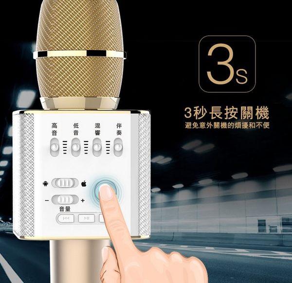{{現貨黑色}} Q9手機藍芽麥克風 K歌神器 無線麥克風 行動KTV【Mr1688先生】
