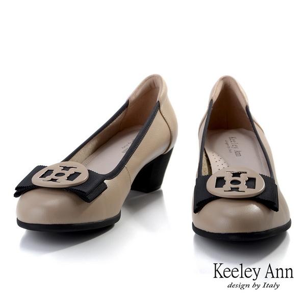 ★2019秋冬★Keeley Ann極簡魅力 全真皮柔軟撞色低粗跟包鞋(杏色)