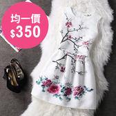 洋裝 韓版 實拍無袖小香風連身裙 小禮服 花漾小姐【現貨】