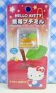 【震撼精品百貨】Hello Kitty 凱蒂貓~KITTY貼紙-手機鏡子貼紙-白蘋果