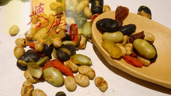 五行綜合豆