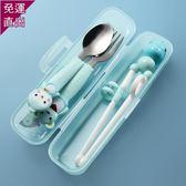 兒童學習筷 兒童訓練筷子家用寶寶餐具套裝小孩學習練習吃飯勺子叉一段