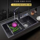 納米水槽雙槽手工盆304不銹鋼加厚水池廚房洗菜盆黑色洗碗池套餐全館 萌萌