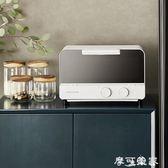 烤箱九陽電烤箱烤家用12L小白迷你烘焙全自動小型小烤箱KX12-J81日式MKS摩可美家