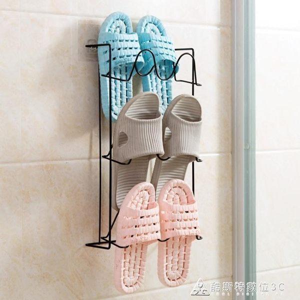 拖鞋架 鐵藝壁掛式鞋架家用多層收納鞋架子浴室掛牆鞋子拖鞋收納架 酷斯特數位3C igo