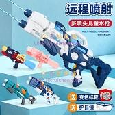 水槍兒童玩具噴水男孩呲水大號女孩打仗大容量高壓抽拉式背包【奇妙商舖】