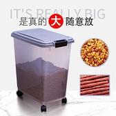 狗糧貓糧收納桶儲存桶防潮防漏超大號桶寵物儲糧桶密封桶【福喜行】
