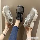 秋季新款休閒運動鞋水鑚韓版時尚厚底增高百搭女老爹鞋ins潮 時尚芭莎