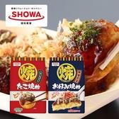 日本 昭和 料理粉 500g 章魚燒粉 好燒粉 章魚燒 大阪燒 大阪燒粉 DIY 調味粉 日式