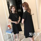 洋裝 2019新款潮媽孕婦洋裝夏裝韓版黑色寬鬆商務上班面試職業裝夏季 2色M-2XL