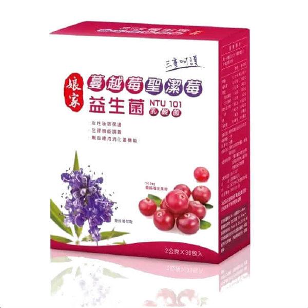 娘家- 娘家蔓越莓聖潔莓益生菌30包/盒 大樹