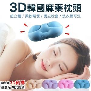 韓國熱銷神魂麻藥枕頭(加枕套+洗枕袋)藍