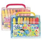 【九乘九購物網】36色導引桶裝彩色筆