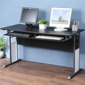 Homelike辦公桌-仿馬鞍皮140cm(附鍵盤*2)桌面:白/桌腳:炫灰/飾板:灰