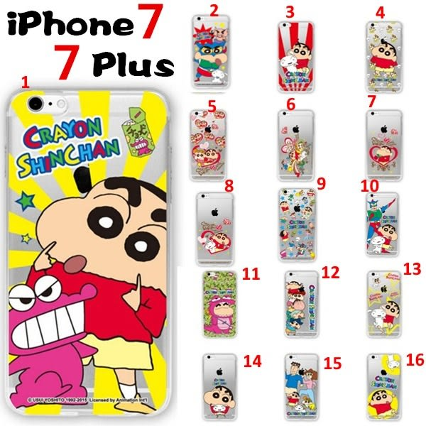 蠟筆小新iPhone7 iPhone7/Plus防摔可掛繩手機殼   -harr0015