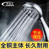 花灑噴頭花酒增壓蓮蓬頭浴室家用手持淋雨花曬淋浴頭套裝淋浴噴頭 芥末原創