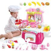 過家家廚房玩具 女孩做飯煮飯廚具餐具兒童過家家玩具套裝