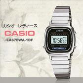 CASIO LA670WA-1 科技感優雅電子錶 LA-670WA-1SDF 熱賣中!