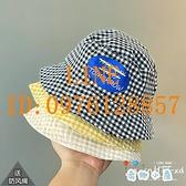 兒童格子漁夫帽男女寶寶盆帽印花字母太陽帽【奇趣小屋】