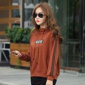長袖T恤女上衣韓版~7024#好質量秋裝款薄款大碼連帽衛衣女外套長袖帽衫ZLE02快時尚
