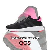 【六折特賣】adidas 慢跑鞋 Questar X BYD 黑 粉紅 避震透氣 基本款 女鞋 運動鞋【ACS】 F34649