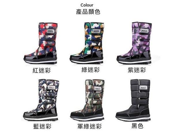 《澤米Jammy》升級款防水防滑雪靴 女冬季高筒加厚棉靴兒童靴雪鞋雨鞋雨靴(全館任二件商品免運