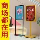 蘋果立牌落地式展示牌KT板廣告架商場展示牌水牌展示架POP海報架 快速出貨
