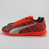 PUMA ONE 5.4 IT JR 平底足球鞋 正品 10566401中大童【iSport愛運動】