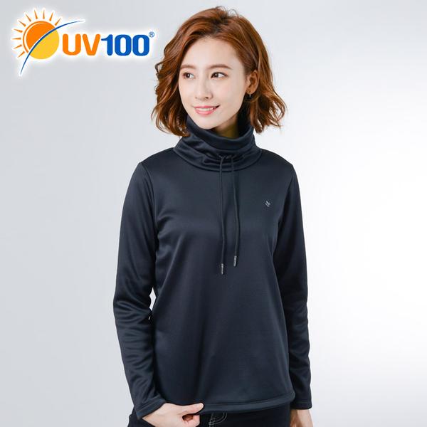 UV100 防曬 抗UV 保暖內刷毛高領抽繩上衣-女