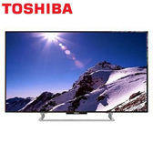 『TOSHIBA』新禾高畫質55吋LED液晶電視 55P2550VS ★免費基本安裝★
