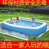 兒童游泳池寶寶洗澡家用大型加厚嬰兒小孩成人超大號家庭充氣水池.igo 奇思妙想屋