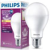 Philips 飛利浦LED廣角燈泡 13.5W 黃光【愛買】