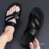男士涼鞋夏季2020新款外穿沙灘韓版人字拖鞋男兩用個性涼拖男潮流「時尚彩紅屋」