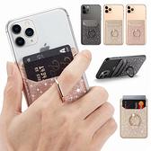 蘋果 iPhone11 Pro Max XR XS i8 Plus XS MAX iX i7+ 細沙亮片指環 透明軟殼 手機殼 訂製