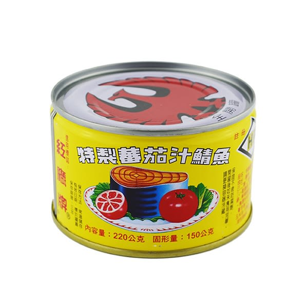 紅鷹牌蕃茄汁鯖魚220g