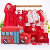 新生兒禮盒新生兒禮盒春秋夏季棉質嬰兒衣服套裝0-3個月6初生剛出生寶寶用品wy全館免運