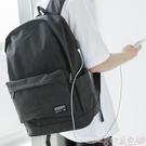 新款大容量男式背包可充電帆布後背包大學生書包簡約青少年電腦包帆布後背包 suger