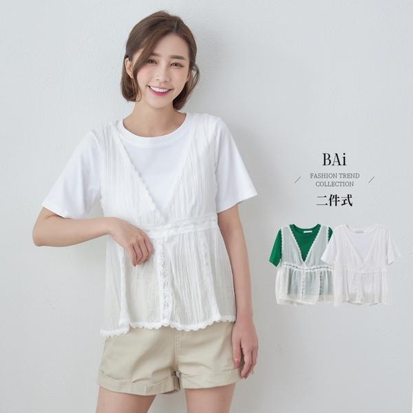 壓紋蕾絲背心+純色T恤兩件式-BAi白媽媽【310703】