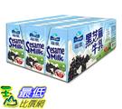 [COSCO代購] W85670 福樂黑芝麻保久乳飲品 200毫升 X 24入