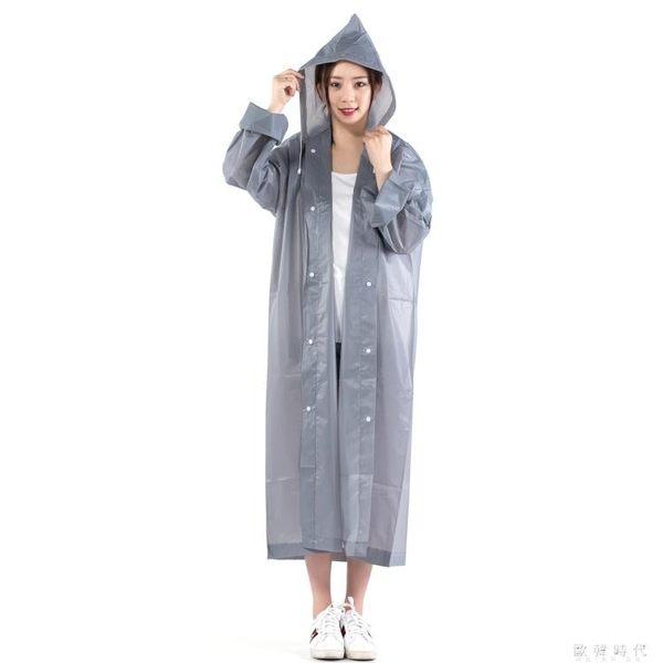 現貨出清雨衣成人旅游雨衣男女式學生時尚裝防水長款加厚雨披    歐韓時代