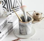 筆筒 北歐風ins陶瓷大理石紋文藝筆筒化妝刷桶化妝刷收納筒 青山市集