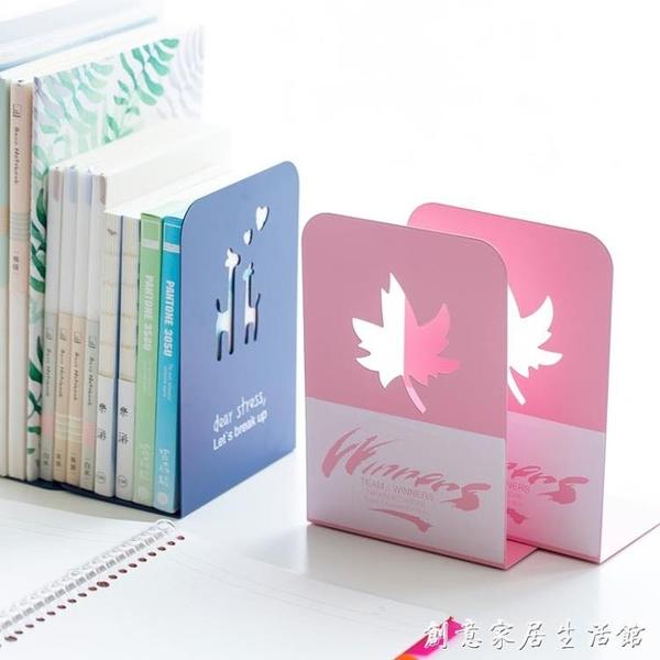 兩片學生用簡約鐵書立架立式擋隔書板立書架桌上書立盒收納書靠兒 聖誕節免運