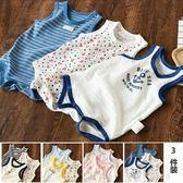 三件裝 寶寶夏季薄款純棉哈衣嬰幼兒背心式三角 小確幸生活館