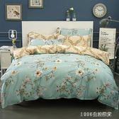 床包組 四件套全棉純棉簡約1.5米1.8m床上用品宿舍床單被套三件套 1995生活雜貨igo