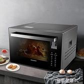 烤箱 蒸烤一體機微波爐家用40升小型台式烘焙多功能大容量電烤箱YTL 免運