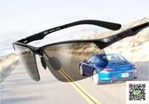 太陽鏡 變色墨鏡男2019新款太陽鏡男士偏光駕駛眼鏡司機開車釣魚潮人眼睛 雙12狂歡