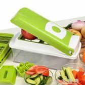 多功能廚具  多功能廚房切菜器馬鈴薯切絲切片切塊削皮刨絲擦絲器水果沙拉料理機 小艾時尚